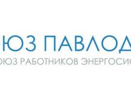 nº 14 pour Logo with Business Card Design par pavelm77