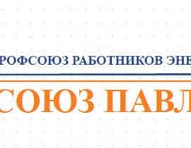 nº 12 pour Logo with Business Card Design par EngMariam1991
