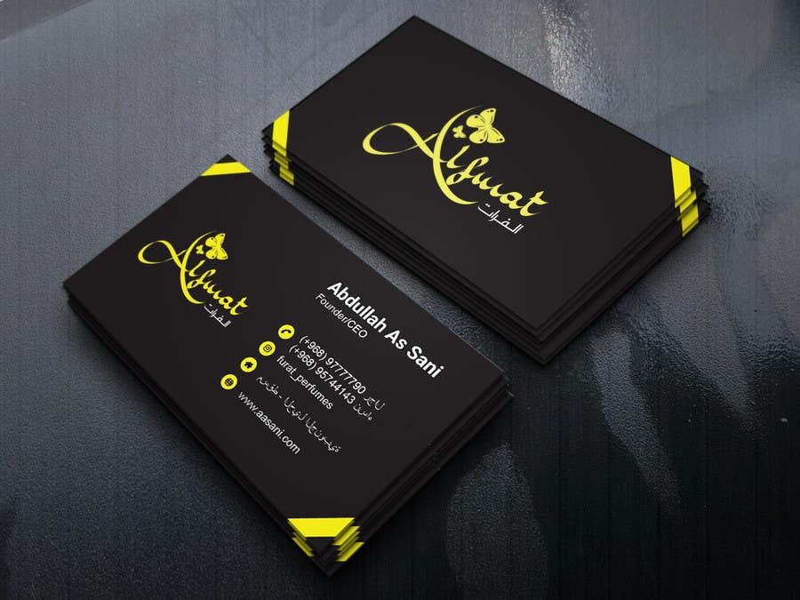 Proposition n°205 du concours Business card design