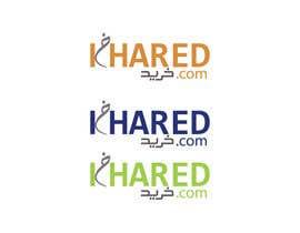 nº 81 pour Design an ecommerce platform logo khared.com par balhashki