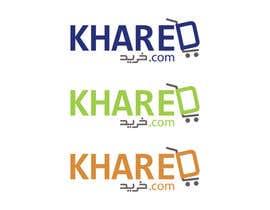 nº 82 pour Design an ecommerce platform logo khared.com par balhashki