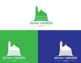 #25 untuk ISLAM MESJID Corporate Identity, Flyer, Brochure, Logo oleh TheKing002