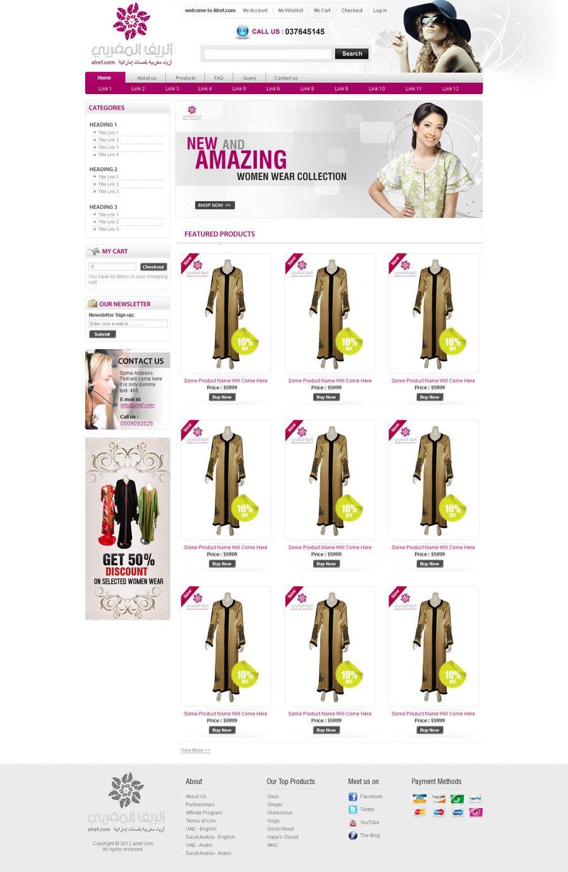 Inscrição nº                                         12                                      do Concurso para                                         Website Design for fashion business
