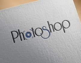 nº 46 pour Design a Logo par PaolaCrespo
