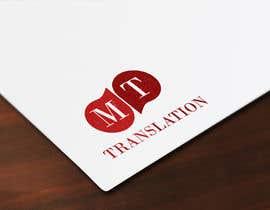 nº 119 pour Design a Logo par tasneemmansur