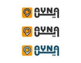 nº 121 pour Digital way finding logo + identity par azirani77