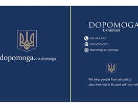#26 for Creare a LOGO+Businesscard+Flyer for dopomoga.eu by mahmudulhaque35