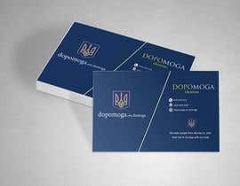 nº 30 pour Creare a LOGO+Businesscard+Flyer for dopomoga.eu par mahmudulhaque35
