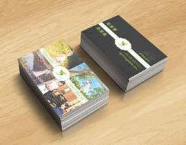 nº 29 pour Design a great Business Card for ImageStudio par IlievaRado1
