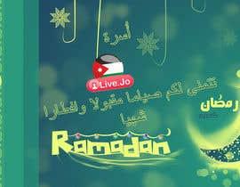 nº 6 pour Design a Ramadan Kareem Banner par Th3Professionl