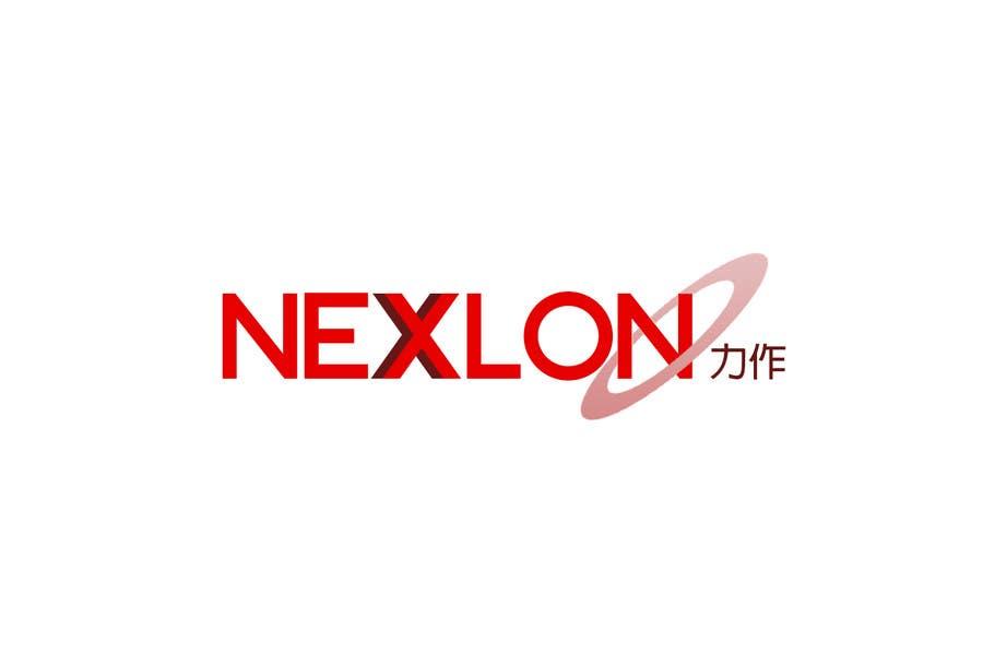 Penyertaan Peraduan #247 untuk Logo Design for Nexlon