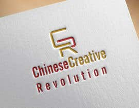 nº 178 pour Design a Logo par saba71722