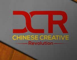 nº 174 pour Design a Logo par almamun002