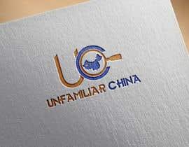 nº 57 pour I need a logo created par Sajibmustafa