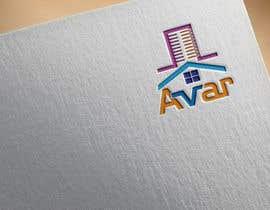 nº 7 pour Design a Logo for virtual tour producer company par Aynul56