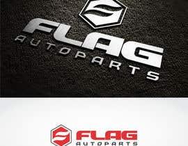 Nro 33 kilpailuun Logo Design käyttäjältä claudioosorio