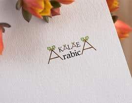 nº 150 pour Design a Logo par DesignFire