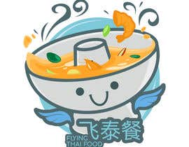 nº 15 pour Design a Logo for 飞泰餐 Flying Thaifood par lilmermaaaid
