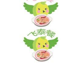 nº 11 pour Design a Logo for 飞泰餐 Flying Thaifood par LiberteTete