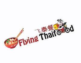 nº 10 pour Design a Logo for 飞泰餐 Flying Thaifood par roy91591