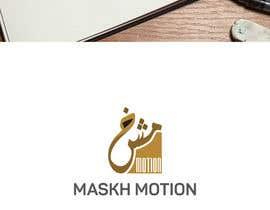 nº 35 pour Design a Logo par OsmanHayat