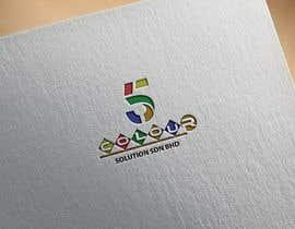 nº 44 pour Design a nice original Logo par sajjadhossain1