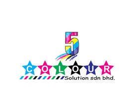nº 49 pour Design a nice original Logo par khalilafroza