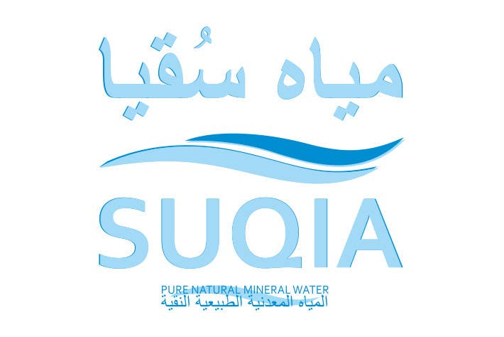 "Proposition n°31 du concours i am looking for a design in both English and Arabic language  "" Suqia Water "" "" مياه سُقيا """