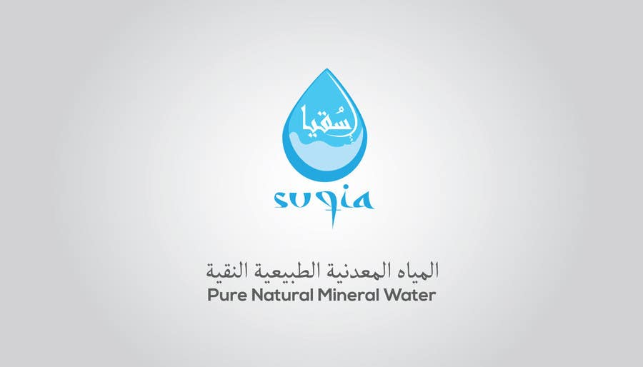 "Proposition n°20 du concours i am looking for a design in both English and Arabic language  "" Suqia Water "" "" مياه سُقيا """
