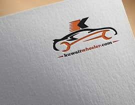 nº 81 pour Design a Logo par mdmanzurul