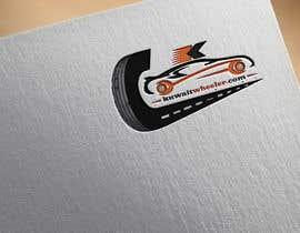 nº 84 pour Design a Logo par mdmanzurul