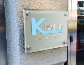 nº 164 pour Kuwait App Idea Gathering par sagorkhanhd