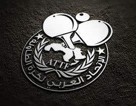 nº 15 pour Design a Logo par sharifessawy