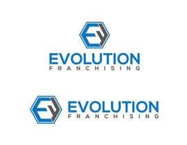 nº 188 pour Logo For Consulting Firm - EVOLUTION FRANCHISING par zasimh24