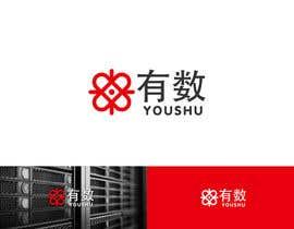 Nro 65 kilpailuun Design a Logo for new company käyttäjältä freyadena