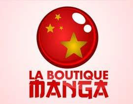 #54 untuk Create a logo for my e-shop / Création d'un logo pour ma boutique en ligne oleh CiroDavid