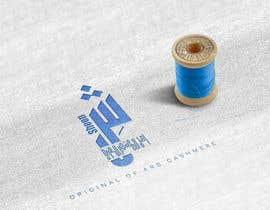 #54 para Design Logo in Arabic and English por ayaemadeldinn