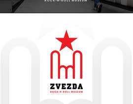 "#170 для Разработка логотипа  ""Музей Rock&Roll'a ""Zvezda"""" + фирменный стиль. Development of the logo ""Museum of Rock & Roll'a"" Zvezda """" + corporate identity. от studiosv"