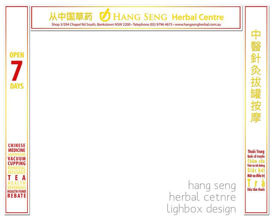 Конкурсная заявка №4 для Banner Ad Design for Shopfront - Lightbox Banner Design