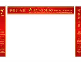 #23 , Banner Ad Design for Shopfront - Lightbox Banner Design 来自 nDmB