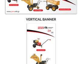 #66 for Design a banner 80X200 cm - Horizontal and Vertical by bdKingSquad