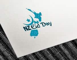 Nro 85 kilpailuun Design a Logo käyttäjältä colourfullkite