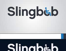 #8 for Ecommerce logo design by anwera