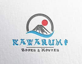 JUSTDIGITALPVT tarafından suggest a Japanese or some interesting name and logo for a company selling books and movies için no 20