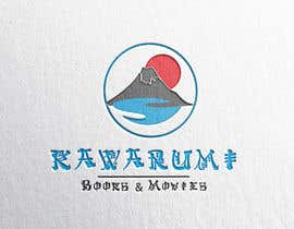 JUSTDIGITALPVT tarafından suggest a Japanese or some interesting name and logo for a company selling books and movies için no 21
