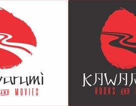 WatershedLLC tarafından suggest a Japanese or some interesting name and logo for a company selling books and movies için no 19