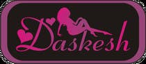 Contest Entry #11 for Logo Design for Daskesh Clothing company, specifically for gloves/mittens