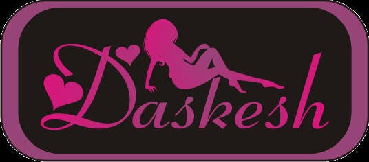 Proposition n°                                        11                                      du concours                                         Logo Design for Daskesh Clothing company, specifically for gloves/mittens