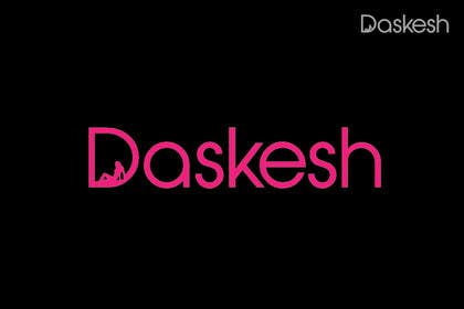#30 untuk Logo Design for Daskesh Clothing company, specifically for gloves/mittens oleh iffikhan