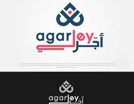 #167 for Design a Logo for Agarley and show your best work to the Middle East World by HAIMEUR